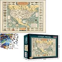 Bộ Tranh Ghép Xếp Hình 1000 Pcs Jigsaw Puzzle (Tranh ghép 70*50cm) Xiaoyu Bản Thú Vị Cao Cấp