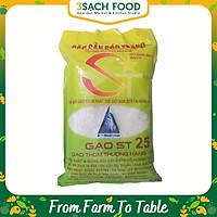 [Chỉ Giao HCM] - Gạo ST25 - gói 5kg