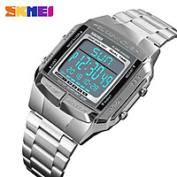 SKMEI 1381 Men Analog Digital Watch Fashion Casual Sports Wristwatch 2 Time 5 Alarm 3ATM Waterproof Stainless Steel