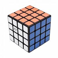 Rubik QiYi QiYuan 4x4x4