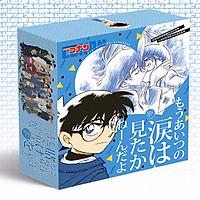 Hộp quà Conan thám tử lừng danh mẫu lớn hộp xanh gồm nhiều món đồ