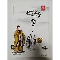 Khổng Tử - Nguyễn Hiến Lêtv