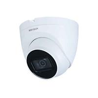 Camera IP KBVISION KX-2112N2 (Hàng Chính Hãng)