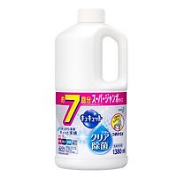 Nước rửa chén bát KAO 1380ml (mẫu mới) nội địa Nhật Bản