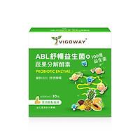 Vigoway Probiotic Enzyme 10 packs