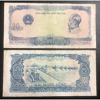 Tiền xưa Việt Nam, tờ 20 đồng 1976 Máy cày và đập nước, bộ đầu tiền sau gải phóng