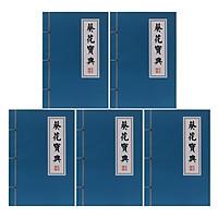Combo 5 Cuốn Sổ Tay Bí Kíp Kẻ Ngang 54 Trang  - Giao Mẫu Ngẫu Nhiên