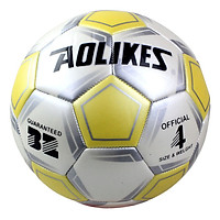 Banh đá da PVC Aolikes Size 4