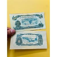 Tờ tiền 2 đồng quăng lưới, thuộc bộ ủy ban [TIỀN SƯU TẦM THỜI BAO CẤP] - tặng bao lì xì - The Merrick Mint