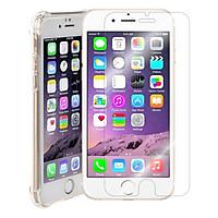 Bộ Kính Cường Lực Dẻo Nano Cho iPhone 7 / 8 Và Ốp Lưng Chống Sốc Phát Sáng (Trong Suốt)