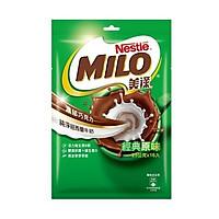 Nestle milo nguyên vị đóng túi (25gx16 gói)