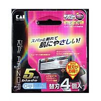 Set 4 lưỡi dao thay thế KAI (dao 5 lưỡi kép,hộp đỏ) nội địa Nhật Bản