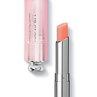 Son dưỡng Dior Addict Lip Glow 004 Coral 3.5g