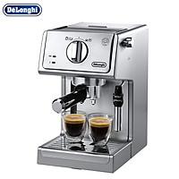 Máy pha cà phê  Espresso cao cấp thương hiệu Delonghi ECP36.31 công suất 1100 W - Hàng Nhập Khẩu
