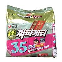 Bịch 5 Gói Mì Tương Đen Chapagetti Hàn Quốc (140 gram x 5 gói)