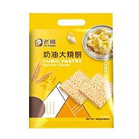 Bánh quy bơ giòn T.K Food 280g