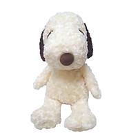 Gấu bông Snoopy chính hãng - dáng ngồi - màu cafe lông xù