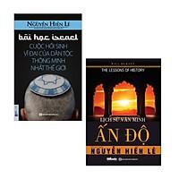 Combo sách: Bài Học Israel - Cuộc Hồi Sinh Vĩ Đại Của Dân Tộc Thông Minh Nhất Thế Giới  + Lịch Sử Văn Minh Ấn Độ