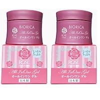 Combo 2 kem dưỡng da đa chức năng Biorica rose Nhật bản ( 40g)
