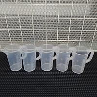Bộ 5 ly nhựa định lượng có vạch chia, có quai dung tích 100ml