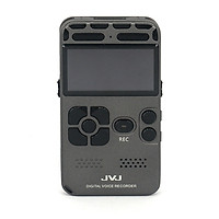 Máy ghi âm JVJ J130 16GB - Hàng Chính Hãng