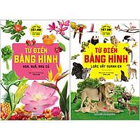 Bộ 2 Quyển Từ Điển Bằng Hình :  Loài Vật Quanh Em+ Hoa, Quả, Rau Củ (Tái Bản 2020)-Song Ngữ Việt - Anh Dành Cho Trẻ Từ 0-6 Tuổi
