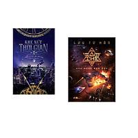 Combo 2 cuốn sách: Tam thể 2 - Khu rừng đen tối + Khe nứt thời gian (phần 3 của Giải cứu thời gian)