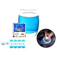 Viên Sủi Rửa Kính Ô Tô Rửa Kính Xe Hơi 1 Viên Pha 4 Lít Nước