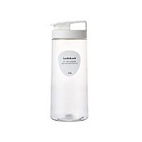 Bình Đựng Nước Lock&Lock Easy Grip Dung Tích 1.2L và 1.5L, Làm Từ Nhựa PET - Hàng Chính Hãng