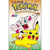 Pokémon - Cuộc Phiêu Lưu Của Pippi RS (Ruby -Sapphire) Tập 4