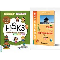 Combo 2 cuốn : Giáo trình hán ngữ 3 tập 2 Quyển hạ + Bộ đề luyện thi HSK3 ( tặng kèm 1 giá đỡ iring cute )