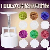 Bộ Khuôn bánh trung thu lò xo 100g 6 mẫu hiện đại (Ms 05)