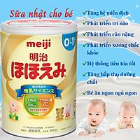 Sữa Nhật Cho Bé Tăng Cân Từ 0 Đến 1 Tuổi Meiji Hỗ Trợ Tăng Hệ Miễn Dịch, Tạo Hệ Tiêu Hóa Tốt Hấp Thụ Dưỡng Chất Hiệu Quả Giúp Bé Phát Triển Cân Đối Nhất Cả Về Chiều Cao, Cân Nặng, Trí Não - 1 Hộp