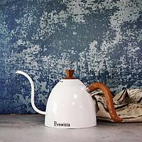 Ấm rót cà phê pour over Brewista 700ml - Trắng