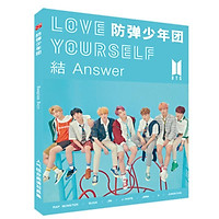 Photobook BTS Love Yourself Her