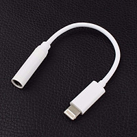 Cáp chuyển tai nghe Ear phones Adapter dùng cho iPhone X/ iPhone 8/ iPhone 7