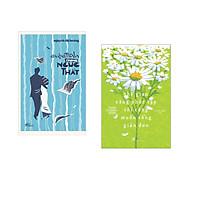 Combo 2 cuốn sách: CUỘC TÌNH TRONG NGỤC THẤT + Thế gian càng phức tạp tôi càng muốn sống giản đơn