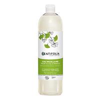 Nước Tẩy Trang Chiết Xuất Rau Má Centifolia Micellar Water (500ml)