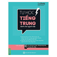 Tự Học Tiếng Trung Dành Cho Người Việt (Tặng kèm kho Audio Books)