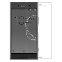Tấm dán kính cường lực độ cứng 9H dành cho Sony XZ Premium  - KCL01