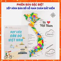 Bộ lắp ghép bản đồ Việt Nam