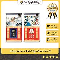 Thực phẩm chức năng Lương Sâm Good 40 75g/6 Củ - CKJ Korean Red Ginseng Root - Good 40PCS 75g