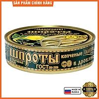 Cá trích baltic ngâm dầu hiệu Glavproduct, 160 g
