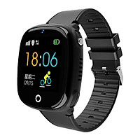 Đồng hồ định vị trẻ em SmartWatch HW11 cao cấp có cảm ứng, định vị GPS, có camera, chống nước, nghe lén, chụp ảnh từ xa - hàng chính hãng
