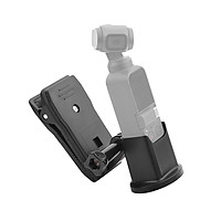 Expansion Base Adapter Holder Bracket Mount & Backpack Bag Clip Clamp Kit Accessory Replacement for DJI OSMO Pocket