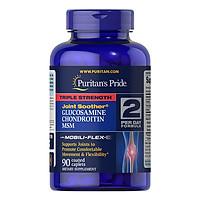 Thực Phẩm Chức Năng - Viên Uống Hỗ Trợ Xương Khớp Puritan'S Pride Triple Strength Glucosamine, Chondroitin & Msm (90 Viên)