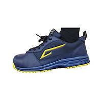 Giày bảo hộ Takumi Runner Nhật siêu nhẹ, dáng thể thao, chống trơn trượt