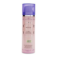 Gel Tẩy Tế Bào Chết Clarity Soft Peeling Gel Sortie (150ml)