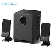 Loa Bluetooth PC Edifier R101V Đa Phương Tiện 2.1 Màu Đen