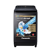 Máy giặt Panasonic Inverter 12.5 Kg NA-FD12VR1BV 2019 - HÀNG...